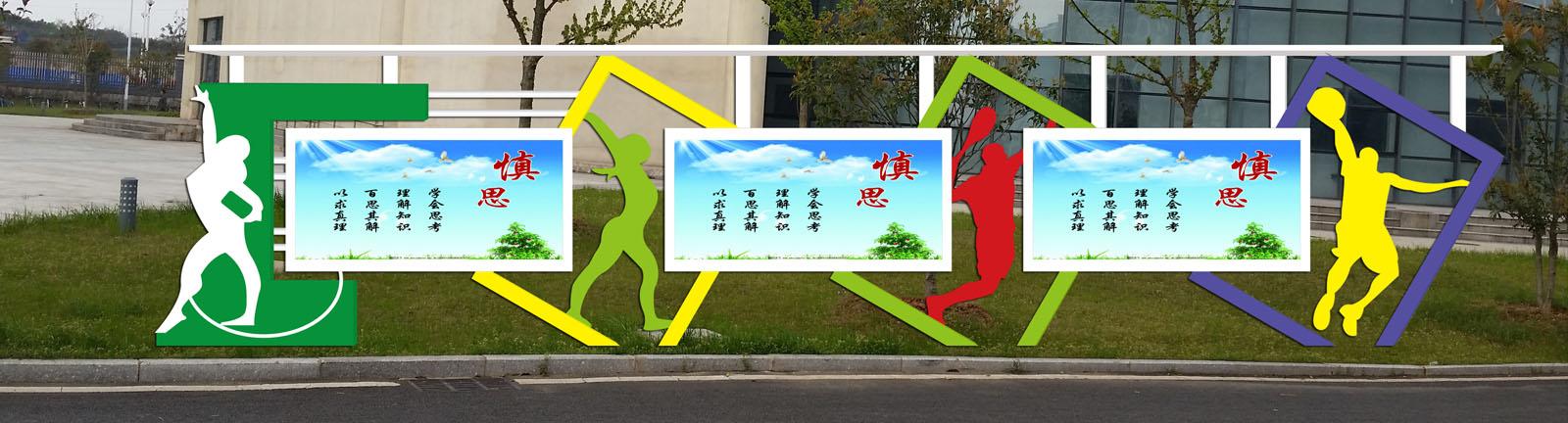 自贡公交候车亭